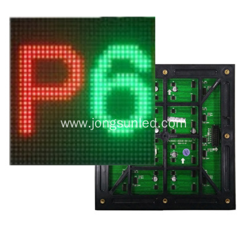 Module RGB Outdoor LED Screen P6 Price