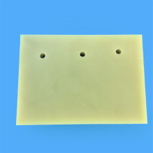 Beige Wearable NYLON Board