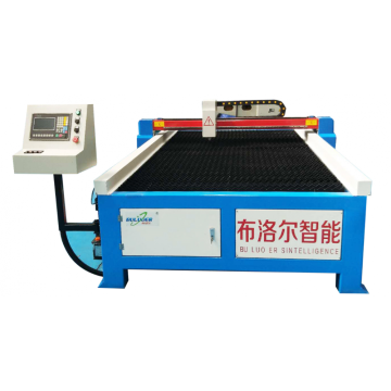 Cutting Machine Blade Price
