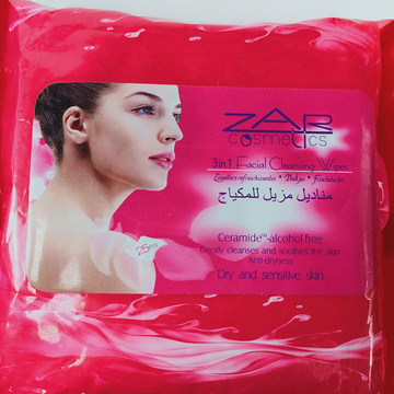 Reasonable Price Material Non-woven Spunlace Makeup Wipes