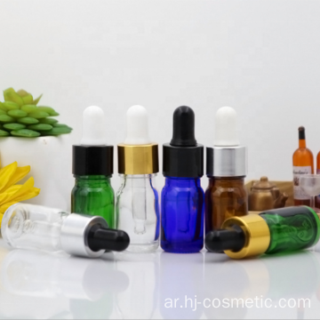 10ml/15ml/30ml color dropper bottles/ essence liquid bottles with good price