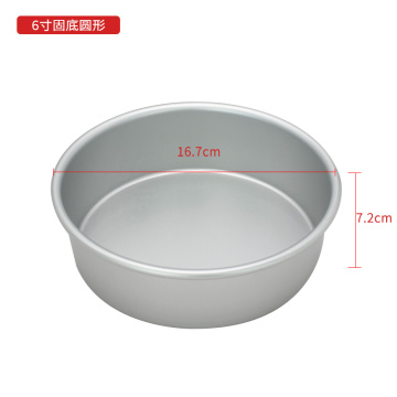 6 inch Cake mold baking tray