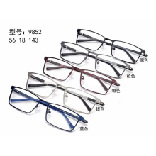 Full frame Optical Glasses with PC Lens