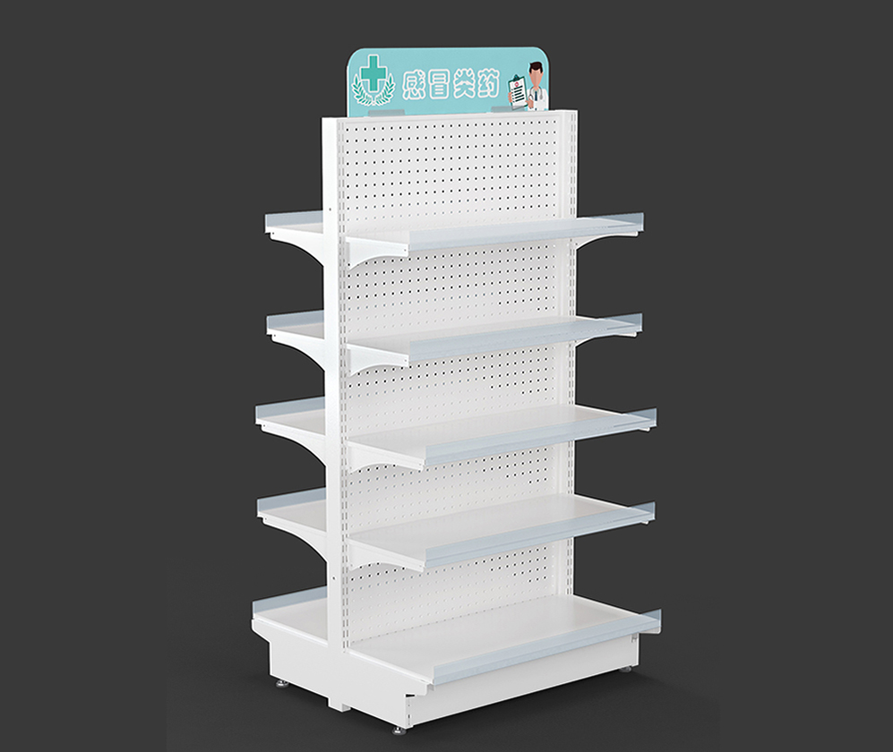 Steel Pharmacy Rack