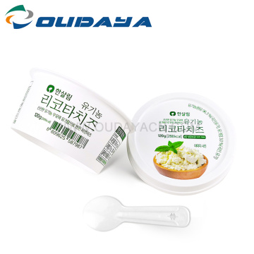 food grade plastic ice cream cup 120ml
