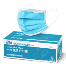 Disposable Protective 3-ply Masks
