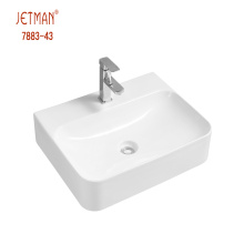 JM 7883-60 Elegant Ceramic Art Outdoor Wash Basin