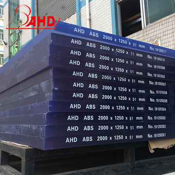 3mm Price ABS Sheet For Vacuum Forming