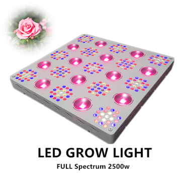 პატენტის Dimmable 2500W LED Grow Light