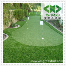 Synthetic Grass for Golf