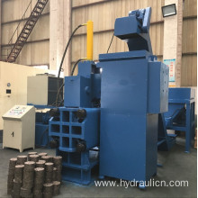 Horizontal Scrap Steel Shavings Briquetting Press Machine