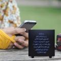 Muslim Quran Speaker Islam MP3 Player Arabic Quran Learning Speakers with Translation languages and Qari Digital Quran