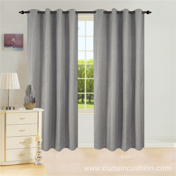 Plain Solid Jacquard Curtain