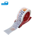 Printed Bopp Packing Tape