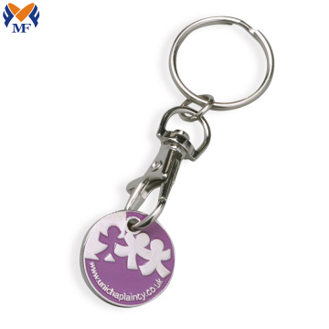 Luxury Gift Metal Customized Trolley Coin Keychain
