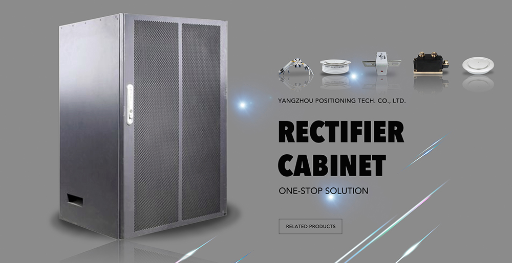 Rectifier Cabinet One-Stop Solution