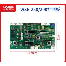 Inverter AC and DC welding machine control board WSE-250/200 control board circuit board argon arc welding common accessories