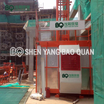 Construction Passenger Hoist Material Lift And Elevator