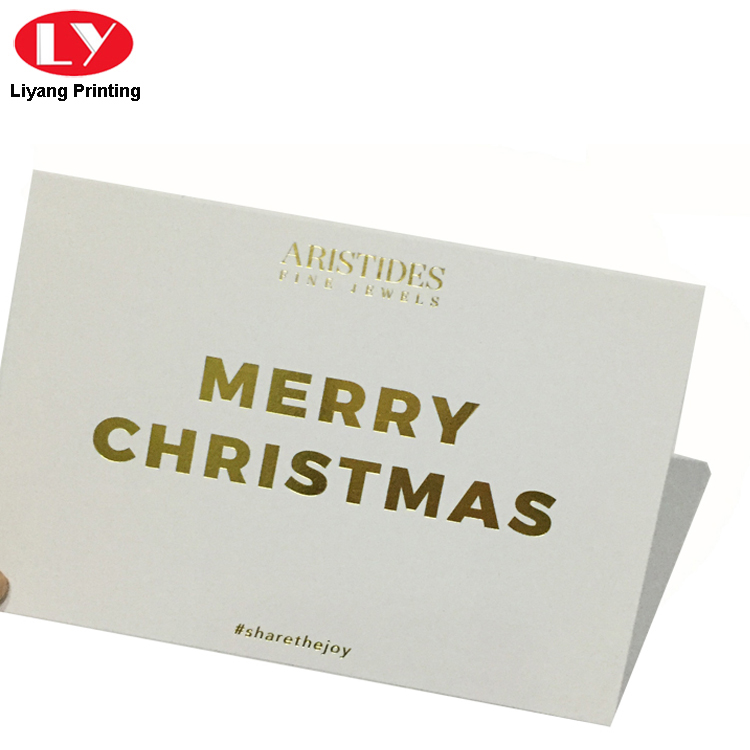 Merry Christmas Paper Card Printing