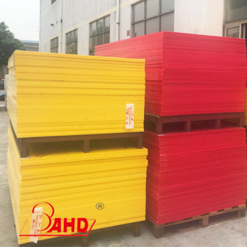 Red Color and Yellow Color HDPE Sheet