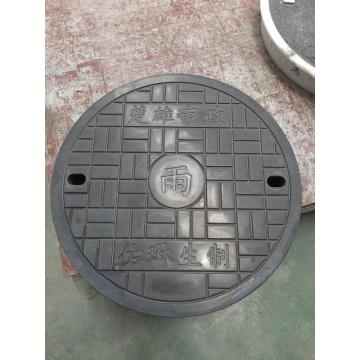 Customized Rpc Cover Plate