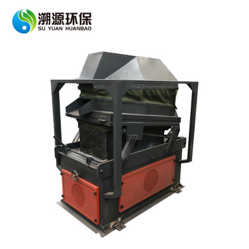 Air Gravity Separator Machine Used for Plastic