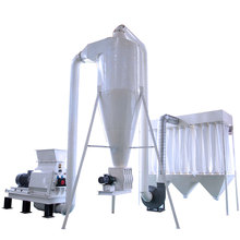 multifunctional Wood Hammer Mill