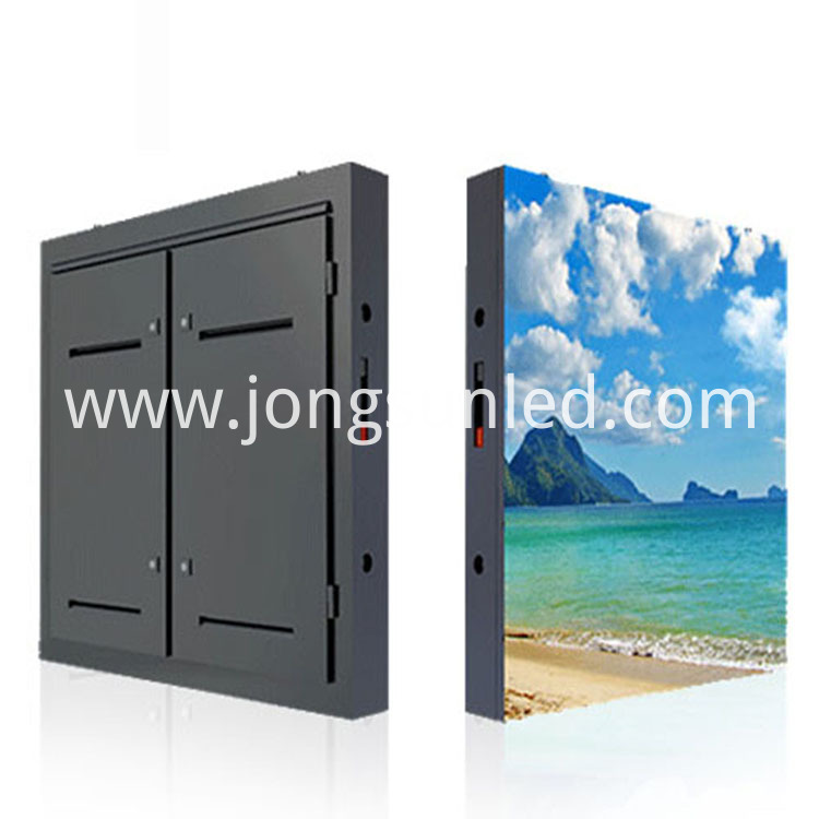 LED DISPLAY Cabinet (2)
