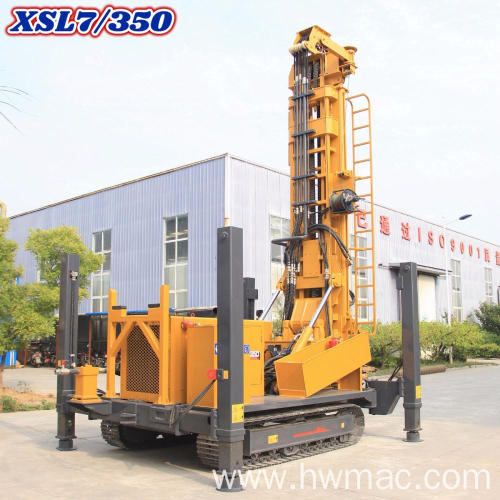 Zgsj 200 Portable Deep Water Well Drilling Rig For Sale