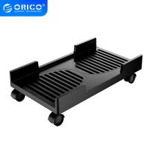 ORICO Computer Tower CPU Stand with Braking Lock Wheels Stable Stand For Computer Cases PC Waterproof Mobile Adjustable Bracket