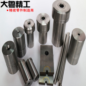 Cold forming tools Heading dies and Shearing tools