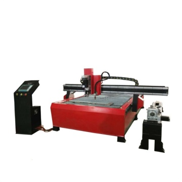 CNC 1530 plasma cutting and drilling machine with pipe cutting