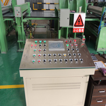 Machine electrical Transmission System