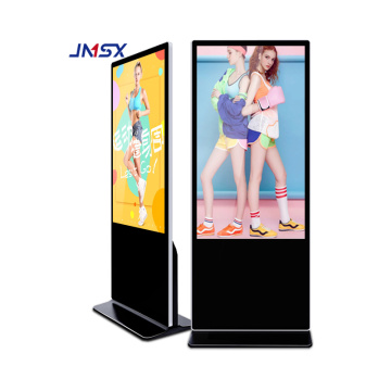 Wifi Wireless Networking Electronic Digital Monitor Vertical LCD Screens digital signage