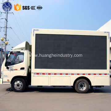 dongfeng led street show stage truck for sale