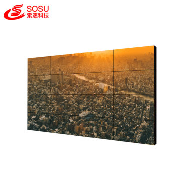 Video wall de 55 LCD estrecho bezellcd