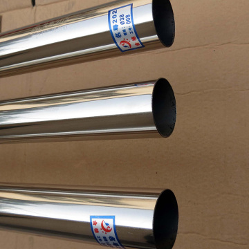 decorative 304 316 201 2.5inch stainless steel pipe