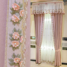 Princess Luxury Curtains for Living Room Bedroom European Curtain Floral Embroidery Drapes Pink Girls Blinds Lace Window Valance