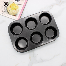 Black bakeware carbon steel 6 cup muffin pan