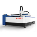 Factory Sale/Best Price High Quality Fiber Laser Cutter