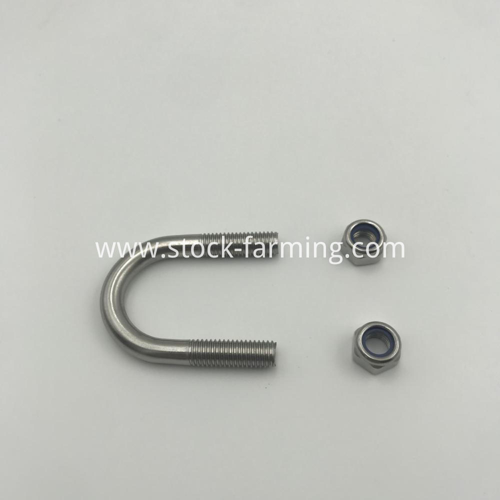U Shape Pipe Fastener