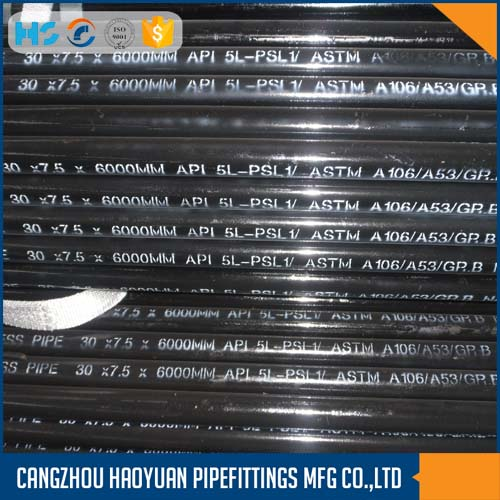 Astm A53 GRB ERW Carbon Steel Pipe