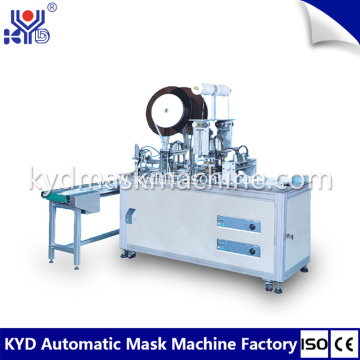Disposable Inside Ear-loop Mask Welding Machine
