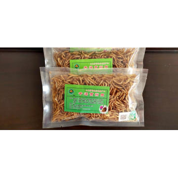 Yellow Mealworms contain rich protein