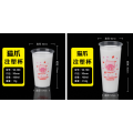 custom 500ml plastic beer cup pp promotion cup