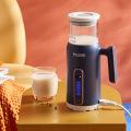 Baumatic Bomatic Mini Wall Breaker Household Small Filter Free Soybean Milk Machine Multi-function Wall Breaker
