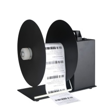 Electric Automatic Barcode Label Printer External Rewinder