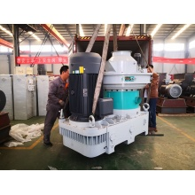 Small Vertical Ring Die Pellet Mill