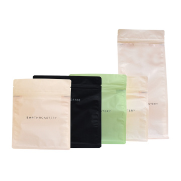 Pla Compostable Roasted Coffee Beans Bags Square Bottom