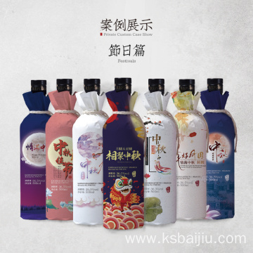 Chinese Liquor For Holidays Gift